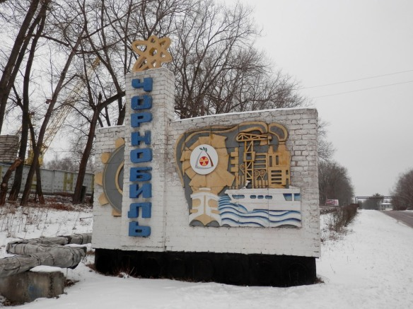 Le panneau annonçant l'entrée de Tchernobyl. A l'époque, l'endroit devait représenter un immense espoir pour le futur.